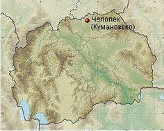 Србско царство: Челопек http://srbskocarstvo.blogspot.com/2013/12/blog-post_28.html