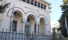 Γιάννενα: Συγχαρητήρια Από Το Δήμο Ιωαννιτών Στον ΠΑΣ ΓΙΑΝΝΙΝΑ