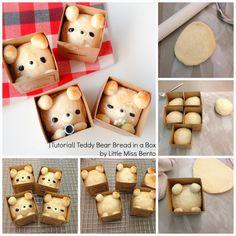ボックスパンのレシピでテディ可愛いくまさんパンのレシピ - リトル・ミス・弁当