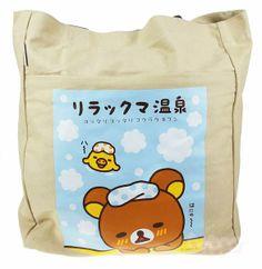 Rilakkuma bag (bath)