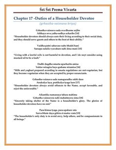 Duties of Householder Devotee Book Of Life, Author, Math, Books, Libros, Math Resources, Book, Writers, Book Illustrations