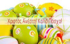 Αποτέλεσμα εικόνας για καλο μηνα μαρτιος εικονες Easter Eggs, Character