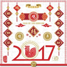 Year Of The Rooster 2017 CHINESE NEW YEAR clipart by YenzArtHaut