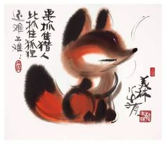 Woman Portrait, Female Portrait, Chinese Painting, Chinese Art, Calligraphy Types, Photo Illustration, Tigger, Photo Art, Disney Characters
