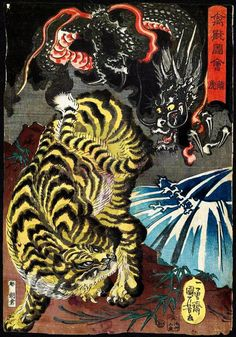 utagawa kunisada.  Tiger and Dragon symbolism. The tiger is a strong yin earthly force and the dragon is a strong yang heavenly force.