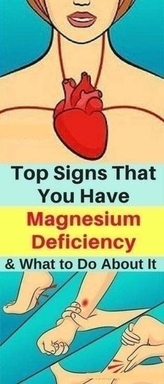 Top Signs That You Have Magnesium Deficiency and What to Do About It! Magnesium is all over the place. It's one of the top ten most abundant minerals on the entire planet. It's also one of the top five most … Read Health And Beauty, Health And Wellness, Health Care, Health Fitness, Women's Health, Group Fitness, Health Facts, Health Quotes, Wellness Tips