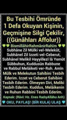 Islamic Prayer, Islamic Dua, Islamic Quotes, Pray Wallpaper, Miracles Of Islam, Pray For Strength, Muslim Pray, World Quotes, Allah Love
