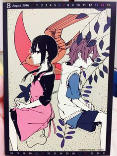 Mekakushi Dan | Asahina Hiyori & Amamiya Hibiya ( Mekakucity Actors calender 2016 )