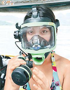Scuba Diving Mask, Best Scuba Diving, Diving Suit, Scuba Wetsuit, Diving Wetsuits, Neoprene Face Mask, Gymnastics Championships, Mask Girl, Scuba Girl