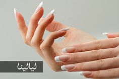 4 steps to stronger nails - in arabic