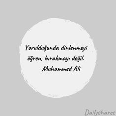 Ali Muhammed, Motto, Cool Words, Celestial, Doors, Wallpaper, Slab Doors, Wallpaper Desktop, Wallpapers