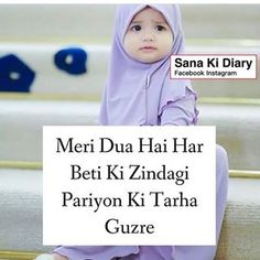 Image may contain: one or more people and text True Feelings Quotes, Reality Quotes, Attitude Quotes, Cute Baby Quotes, Girl Quotes, Funny Quotes, Islamic Love Quotes, Islamic Inspirational Quotes, Father Quotes In Hindi