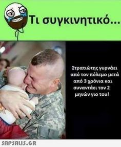 Heart Touching Story😢😢 - funny photo of people Funny Photos Of People, Funny People, Funny Pictures, Stupid Funny Memes, Funny Pranks, Funny Posts, Funny Quotes, Heart Touching Story, Touching Stories