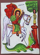 Ethiopie: Peinture religieux image pieuse icone tableau St. George Ethiopienne