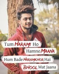 new 2019 boys quotes with hd pics. attitude boys quotes in hidi . attitude dps for boys Hindi Attitude Quotes, Attitude Thoughts, Attitude Quotes For Boys, Positive Attitude Quotes, Strong Quotes, Mood Quotes, Bad Words Quotes, Bad Boy Quotes, Cute Quotes For Girls