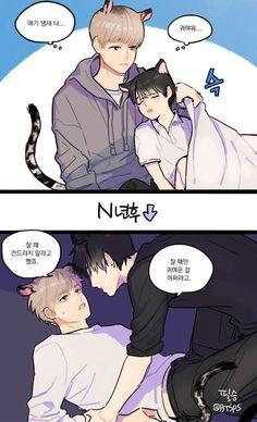neko. vkook:3 meow.
