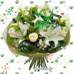 Λουλούδια Κινούμενες Εικόνες Flowers Gif giortazo La Multi Ani Gif, Flowers Gif, Gif Photo, Beautiful Roses, Christmas Bulbs, Animation, Holiday Decor, Google, Amor