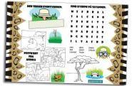 Tips til junglefødselsdag | Grapevine Skattejagt til børnefødselsdagen  Skattejagt til at printe ud  Skattejagt og mordgåde  Den superfede skattejagt ideer-til-skattejagt Børnefødselsdag - Alders-skattejag# #skattejagt #børnefødselsdagen