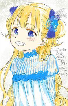 Titans Anime, Attack On Titan Anime, Webtoon, Kawaii Anime, Cool Girl, Manga Anime, Fan Art, Httyd, House