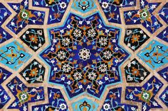 Color and pattern of Islamic #tile designs