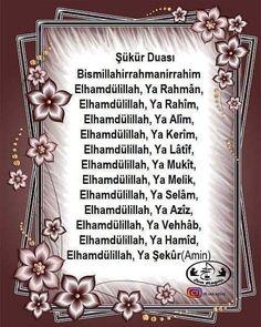 Allah Islam, Islam Quran, Quran Verses, Pray, Instagram Posts, Iphone, Health, Amigurumi, Life