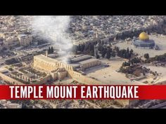 Temple Mount Mosque Destroyed by Earthquake?