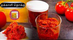 தக்காளி தொக்கு   Tomato Pickle - Spicy & tangy   Easy & Simple Method