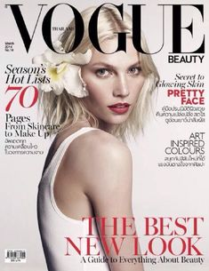 Aline Weber by Nat Prakobsantisuk Vogue Magazine Covers, Vogue Covers, Gigi Hadid Style, Vogue Beauty, Beauty Magazine, Covergirl, Pretty Face, New Look, March 2014