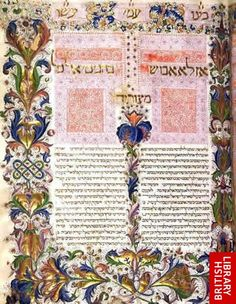 Maimonides' Mishneh Thorah [Repetition of the Law] Lisbon, 1472. Harley MS 5698, f.12r. Copyright © The British Library Board via http://www.bl.uk/reshelp/findhelplang/hebrew/manuscripts/foundationcoll/index.html