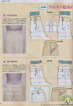 Japanese book and handicrafts - style book 2011 spring Sewing Shorts, Sewing Clothes, Diy Clothing, Clothing Patterns, Japanese Sewing Patterns, Pattern Cutting, Pattern Drafting, Pants Pattern, Fashion Sewing
