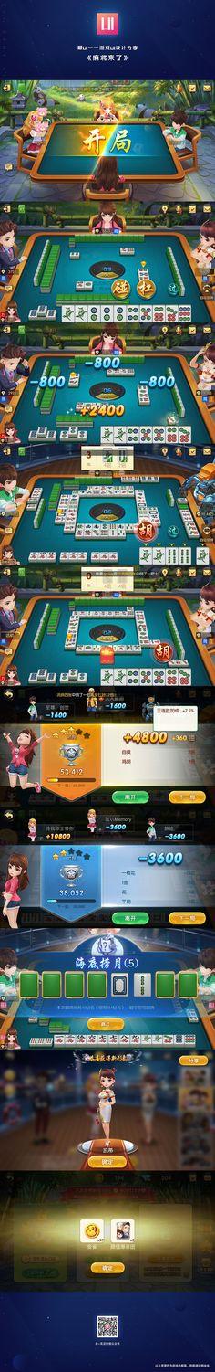 素材 Poker Games, Game Ui, Table Games, Card Games, Places To Visit, Layout, Symbols, Cards, Board Games