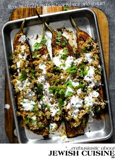 roast eggplants with rice featured header