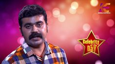 """""""Celebrity of the Day"""" in Kerala Express TV (Promo)"""
