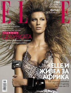 Gisele Bündchen - Elle Magazine [Bulgaria] (February 2009)
