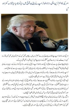 Latest News from Pakistan and around the world