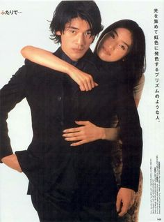 Takeshi & Yuki Amami  ( Co-star in Misty - Japanese movie )