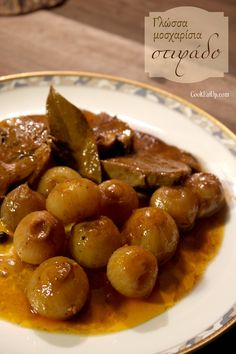 Γλώσσα μοσχαρίσια στιφάδο Low Sodium Recipes, Greek Recipes, Pretzel Bites, Ribs, Cooking Recipes, Cooking Ideas, Steak, Beef, Meals