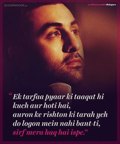 Ae dil hai mushkil is part of Bollywood quotes - Love Song Quotes, Secret Love Quotes, Love Quotes In Hindi, Song Lyric Quotes, Love Quotes For Him, True Quotes, Qoutes, Famous Movie Quotes, Peace Quotes