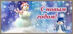 снеговик — история возникновения