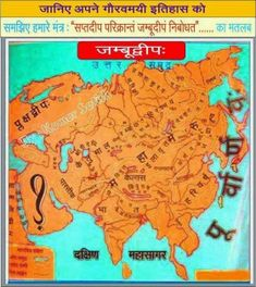 Why No Foreign Culture History Religion Remains in India India World Map, India Map, India Logo, Ancient Indian History, History Of India, Hinduism History, Vedas India, India Facts, History Facts