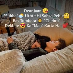 i Love You Shayari in Hindi For Boyfriend WhatsApp Status & Dp True Love Qoutes, Joker Love Quotes, Soulmate Love Quotes, Love Life Quotes, Inspirational Quotes About Love, Promise Quotes, Romantic Couple Quotes, Sweet Romantic Quotes, Love Quotes For Girlfriend