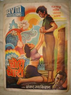 Bollywood Posters, Bollywood Songs, Film Poster Design, Vintage Vignettes, Indian Movies, Old Movies, Film Posters, Rare Photos, Banners