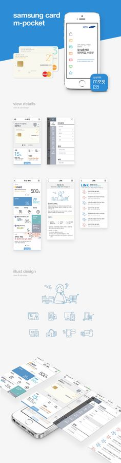 Samsung Card m Pocketdetail image