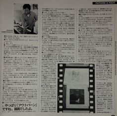 inu1941-1966: katsuhiro OTOMO's favorite...