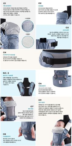 a05836681e8 Ergonomic Design Baby Carrier with Hip Seat 15 Delicate Details Carrying  Positions Front Backpack and Kangaroo Perfect for Infant
