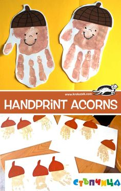 herbst Handprint acorns Buying Children's Clothing Online Article Body: Buying children's clothing f Autumn Crafts, Crafts For Kids To Make, Thanksgiving Crafts, Art For Kids, Fall Preschool Activities, Art Activities For Toddlers, Preschool Crafts, Daycare Crafts, Toddler Crafts