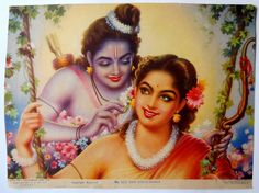 India Vintage Calendar Print Hindu God Goddess Rama Sita in Jhoola #gngp1031