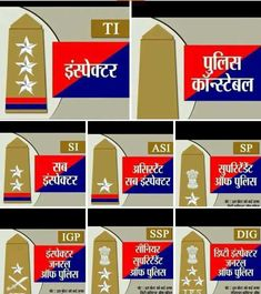 Gernal Knowledge, General Knowledge Facts, Knowledge Quotes, Hindi Language Learning, Interesting Facts About World, Army Quotes, Unique Facts, India Facts, Education Information