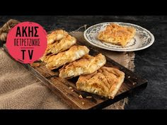 Akis' mom's cheese pie by the Greek chef Akis Petretzikis. A quick and easy recipe for a traditional cheese pie with homemade phyllo and feta! Greek Recipes, Raw Food Recipes, Pie Recipes, Cheese Pie Recipe, Cheese Pies, Eat Greek, Perfect Food, Quick Easy Meals, Food And Drink