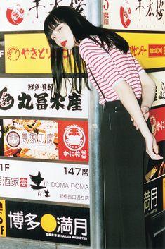 """PHOTOGRAPHY CHIKASHI SUZUKI FASHION EDITOR JUNSUKE YAMASAKI   #KomatsuNana #SLYTOKYO #FREEMAGAZINE Spring/Summer 2017 issue 5."" Aesthetic Photo, Aesthetic Girl, Japonese Girl, Film Photography, Fashion Photography, Sup Girl, Komatsu Nana, Poses References, Japanese Street Fashion"
